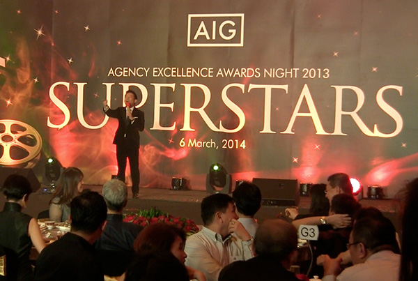AIG Agency Excellence Awards Night