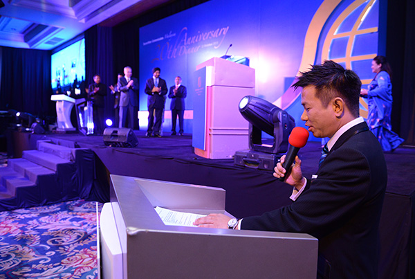 Securities Commission Malaysia 20th Anniversary Gala Dinner